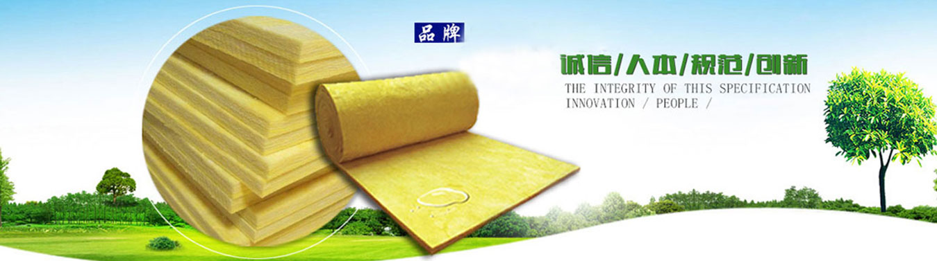 玻璃棉条生产厂家拥有先进的设备和雄厚的生产力