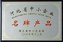 河北玻璃棉条品牌